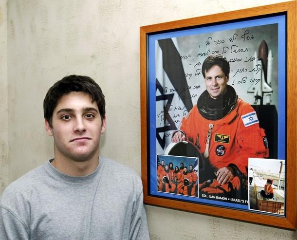 http://hebreos.net/noti/enlinea/imagenes/Assaf-Ramon.jpg